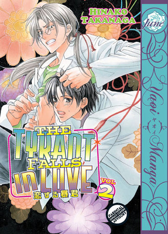 The Tyrant Falls In Love Vol. 2 - June Manga