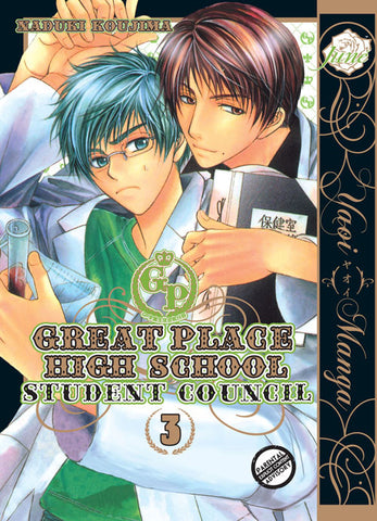 Great Place High School Vol. 3 - June Manga