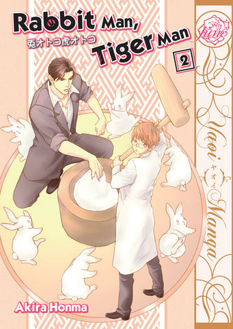 Rabbit Man, Tiger Man Vol. 2