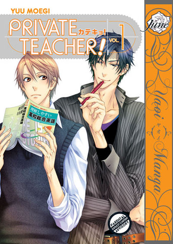 Private Teacher! Vol. 01 - June Manga