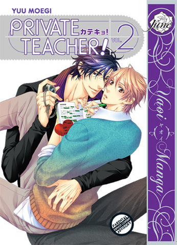 Private Teacher! Vol. 02 - June Manga