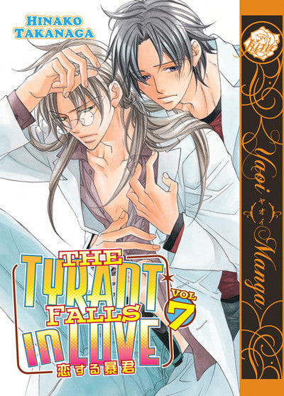 The Tyrant Falls In Love Vol. 07