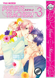 Private Teacher! Vol. 3 - June Manga