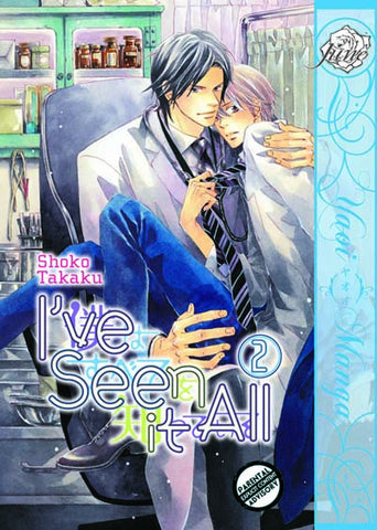 I've Seen It All Vol. 2 - June Manga