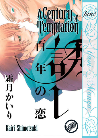 A Century Of Temptation - June Manga