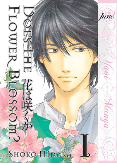 Does The Flower Blossom? Vol. 1 - June Manga
