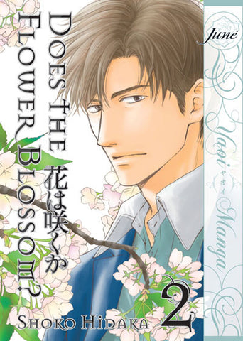 Does The Flower Blossom? Vol. 2 - June Manga