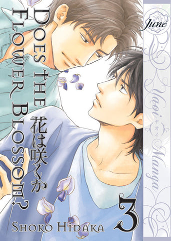 Does The Flower Blossom? Vol. 3 - June Manga