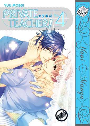 Private Teacher! Vol. 04 - June Manga