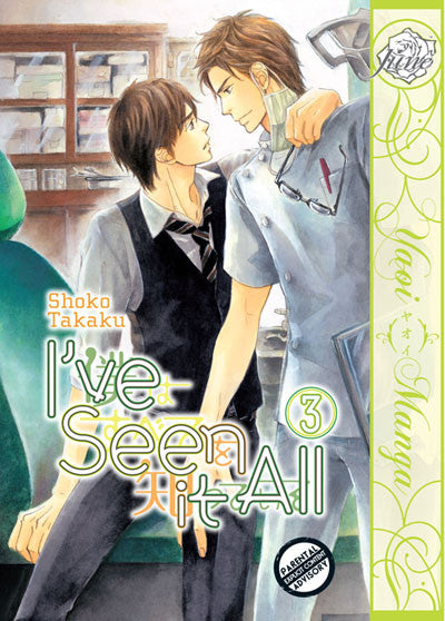 I've Seen It All Vol. 3 - June Manga