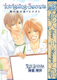 The Young Love Bundle - June Manga