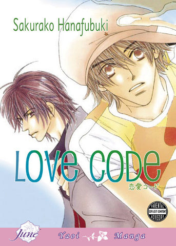Love Code - June Manga