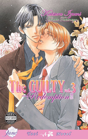 The Guilty Vol. 3: Redemption - June Manga