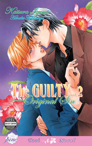 The Guilty Vol. 2: Original Sin - June Manga