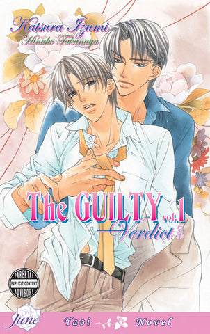 The Guilty Vol. 1 - June Manga