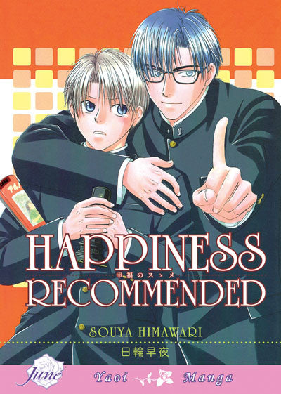 Happiness Recommended - June Manga