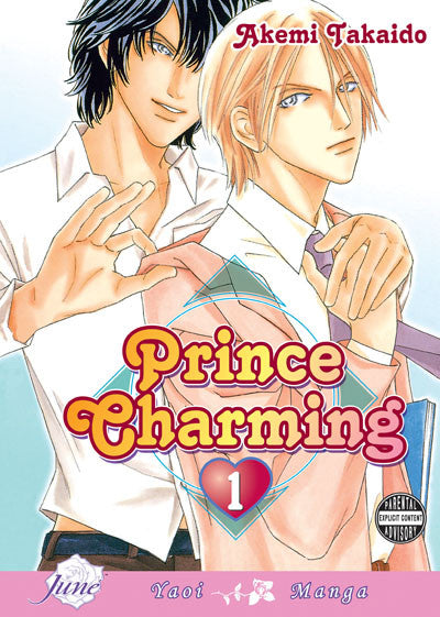 Prince Charming Vol. 1 - June Manga