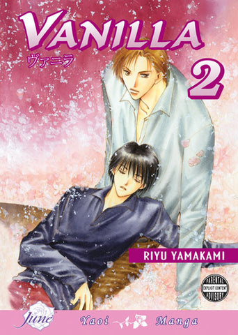 Vanilla Vol. 2 - June Manga
