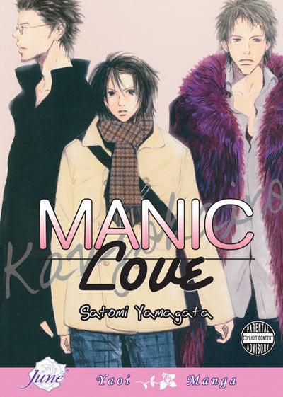 Manic Love - June Manga