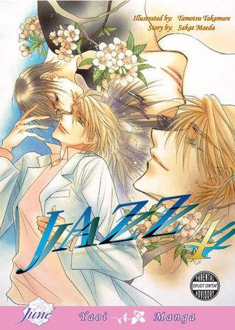 Jazz Vol. 4 - June Manga