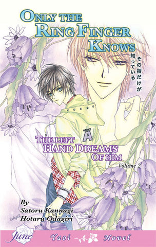 Only the Ring Finger Knows Vol. 2: The Left Hand Dreams of Him - June Manga