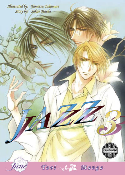 Jazz Vol. 3 - June Manga