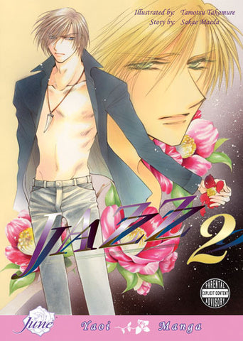 Jazz Vol. 2 - June Manga