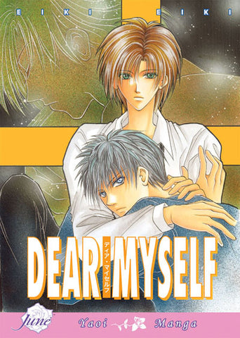 Dear Myself - June Manga
