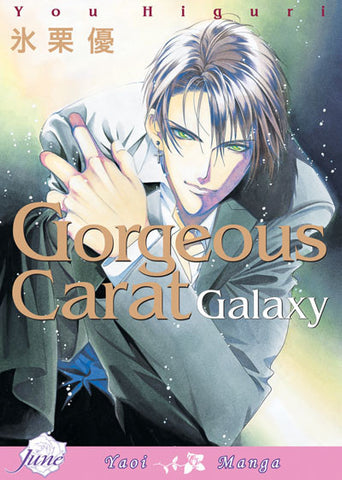 Gorgeous Carat Galaxy - June Manga