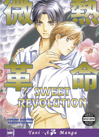 Sweet Revolution - June Manga