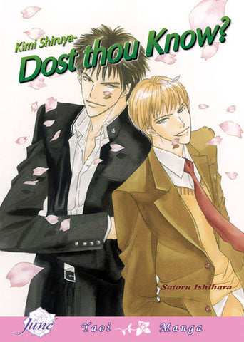Kimi Shiruya - Dost Thou Know? - June Manga