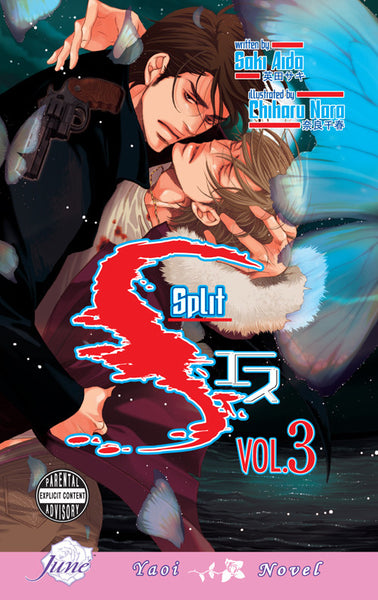 S Vol. 3: Split - June Manga