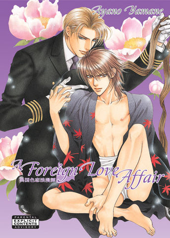 A Foreign Love Affair - June Manga