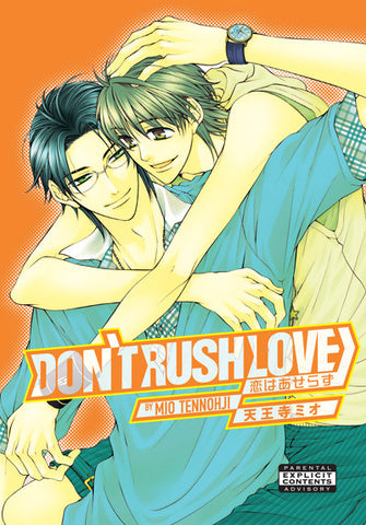 Don't Rush Love - June Manga