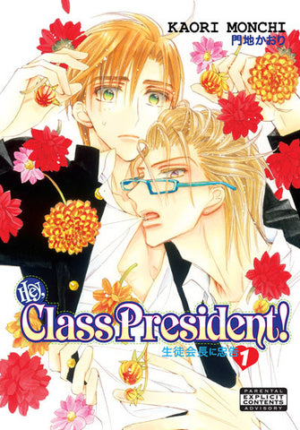 Hey, Class President! Vol. 1 - June Manga