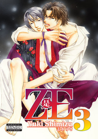 ZE Vol. 3 - June Manga