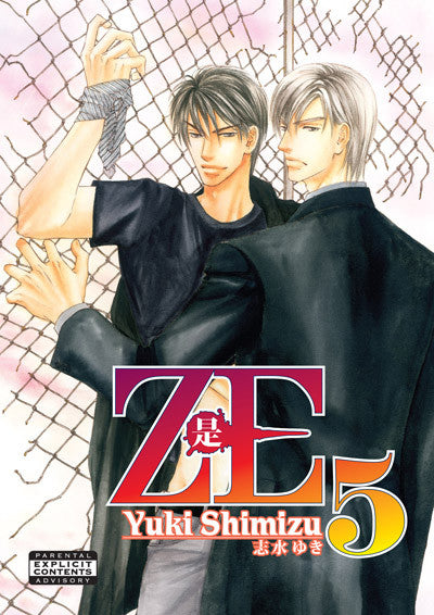 ZE Vol. 5 - June Manga