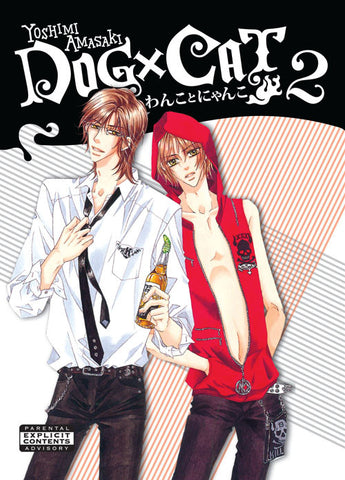 Dog X Cat Vol. 2 - June Manga