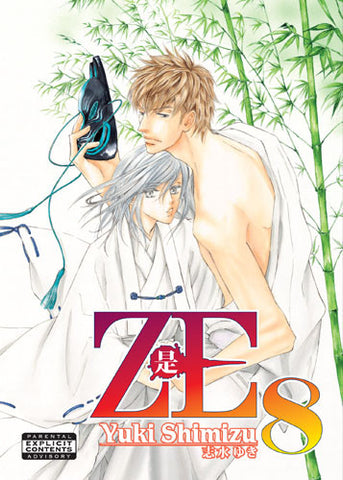 ZE Vol. 8 - June Manga
