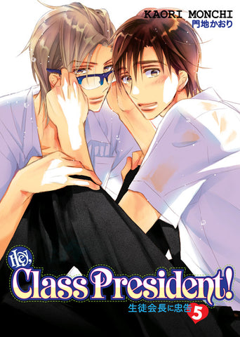 Hey, Class President! Vol. 5 - June Manga