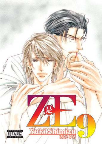 ZE Vol. 9 - June Manga