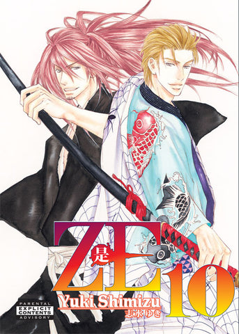 ZE Vol. 10 - June Manga
