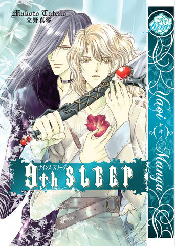 9th Sleep - June Manga