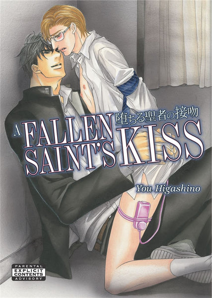 A Fallen Saint's Kiss - June Manga