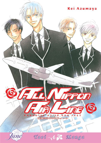 ANAL ~ All Nippon Air Line~ - June Manga