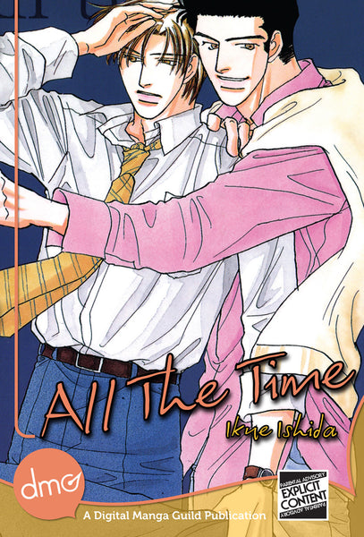 All The Time - June Manga