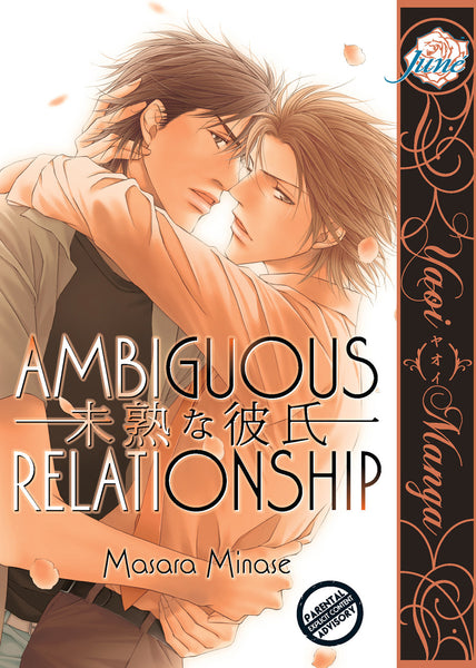 Ambiguous Relationship - June Manga