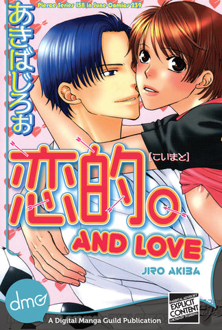 And Love - June Manga