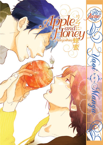 Apple and Honey - June Manga