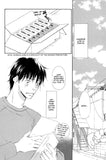 The Boyfriend Next Door - June Manga